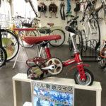 田口サイクルのレジェンドを紹介します
